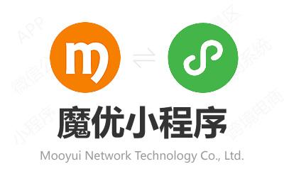 app开发_app软件开发_app开发公司-魔优网络